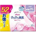 日本製紙クレシア crecia Poise(ポイズ)ライナー さらさら吸水 スリム 少量用 お徳パック 52枚入