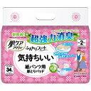 日本製紙クレシア crecia 肌ケアアクティ ふんわりフィット 気持ちいい紙パンツ用尿とりパッド 男女兼用 2回吸収 34枚入