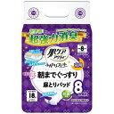 日本製紙クレシア crecia 肌ケアアクティ ふんわりフィット 朝までぐっすり尿とりパッド 夜用 男女兼用 8回吸収 18枚入