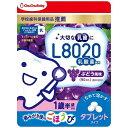 ジェクス JEX L8020乳酸菌 タブレットブドウ風味【wtbaby】