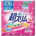 日本製紙クレシア crecia ポイズ肌ケアパッド超スリム特に多い時・長時間も安心用12枚