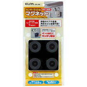 ELPA(エルパ) センサーライト取付用マグネット ESL-MG