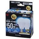 アイリスオーヤマ LED電球 「エコハイルクス」(小形電球形[広配光タイプ]・全光束600lm/昼白色相当・口金E17/2個入) LDA5N-G-E17-5T2...