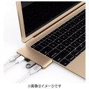 【送料無料】 アクトツー 【USB Type-C接続】マルチHubコネクタ USB Type-C 5 in 1 Hub(ゴールド) GN21B-GOLD