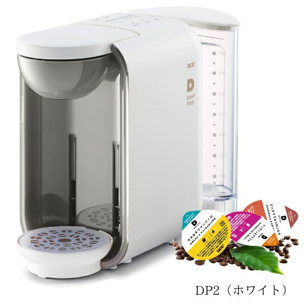 UCC上島珈琲 ユーシーシー DP2-W カプセル式コーヒーメーカー DRIP POD(ドリップポッド) ホワイト[DP2]