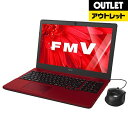 【送料無料】 富士通 【アウトレット品】15.6型ノートPC[Office付き・Win10 Home・Core i3・HDD 1TB・メモリ 4GB] FMV ...