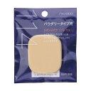 資生堂 shiseido スポンジパフ ソフト (両用・パウダリー兼用)114
