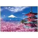 ビバリー ジグソーパズル 51-226 富士と桜舞う浅間神社