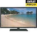 エスキュービズムエレクトリック 32V型 地上デジタルチューナー内蔵 ハイビジョン液晶テレビ SCT32L01SR USB HDD録画対応 エスキュービズム通商