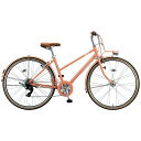 【送料無料】 ブリヂストン 27型 クロスバイク MarkRosa 7S(E.Xサニーピンク/450サイズ《適応身長:149cm以上》) MRS77T【2017年モデル】【組立商品につき返品不可】 【代金引換配送不可】