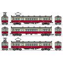 トミーテック 鉄道コレクション 長野電鉄モハ1000形3両セット
