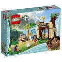 レゴジャパン LEGO(レゴ) 41149 ディズニープリンセス モアナ 南の島のひみつ