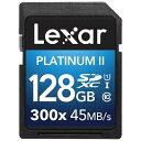 【あす楽対象】 レキサー 128GB・Lexar Platinum II 300x SDXC UHS-IカードLSD128BBJP300