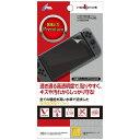 サイバーガジェット CYBER 液晶保護フィルム[Premium](SWITCH用)【Switch】