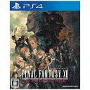 【送料無料】 スクウェアエニックス ファイナルファンタジーXII ザ ゾディアック エイジ【PS4ゲームソフト】