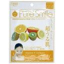 サンスマイル SunSmile Pure Smile(ピュアスマイル) Eマスク ビタミン 14