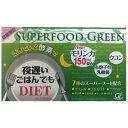 新谷酵素 夜遅いごはんでも DIET スーパーフードグリーン 30包