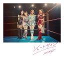 キングレコード AKB48/シュートサイン Type D 通常盤 【CD】