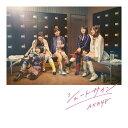 キングレコード AKB48/シュートサイン Type E 通常盤 【CD】