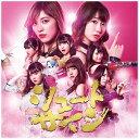 【あす楽対象】 キングレコード KING RECORDS AKB48/シュートサイン Type C 初回限定盤 【CD】