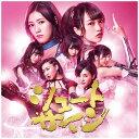 【あす楽対象】 キングレコード KING RECORDS AKB48/シュートサイン Type D 初回限定盤 【CD】