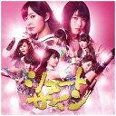 キングレコード AKB48/シュートサイン Type E 初回限定盤 【CD】