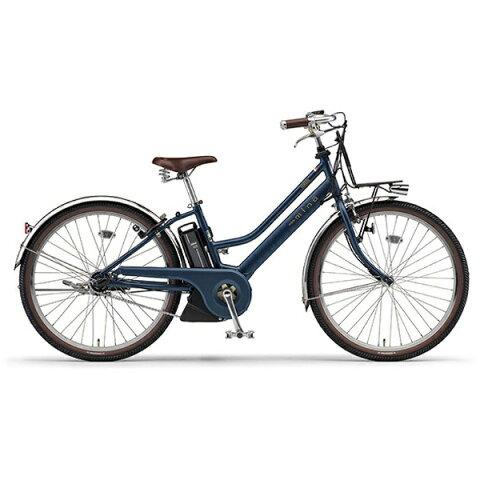 【送料無料】 ヤマハ 26型 電動アシスト自転車 PAS Mina(シルキーブルー/内装3段変速) PA26M【2017年モデル】【組立商品につき返品不可】 【代金引換配送不可】
