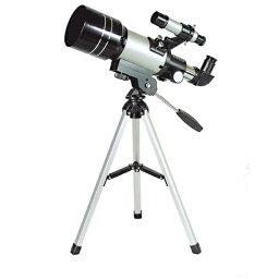【送料無料】 ミザールテック 天体望遠鏡 TS-70
