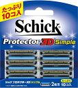 シック 【Schick(シック)】プロテクター 3Dシンプル替刃10個入