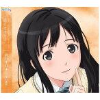 ポニーキャニオン 桃乃今日子(CV:木村珠莉)/TVアニメ「セイレン」エンディングテーマ3:恋のセオリー 【CD】