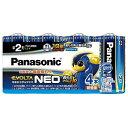 パナソニック Panasonic LR14NJ/4SW 単2電池 EVOLTANEO(エボルタネオ) 4本 /アルカリ LR14NJ4SW panasonic