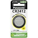 パナソニック 【コイン形リチウム電池】(1個入り) CR-2412P