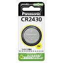 家電, AV, 相機 - パナソニック 【コイン形リチウム電池】(1個入り) CR-2430P