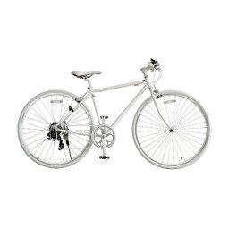 【送料無料】 アマダナ 700×28C型 クロスバイク amadana(ツヤケシホワイト/450サイズ《適応身長:150cm以上》) SBA707【2017年/DP780モデル】【組立商品につき返品不可】 【代金引換配送不可】