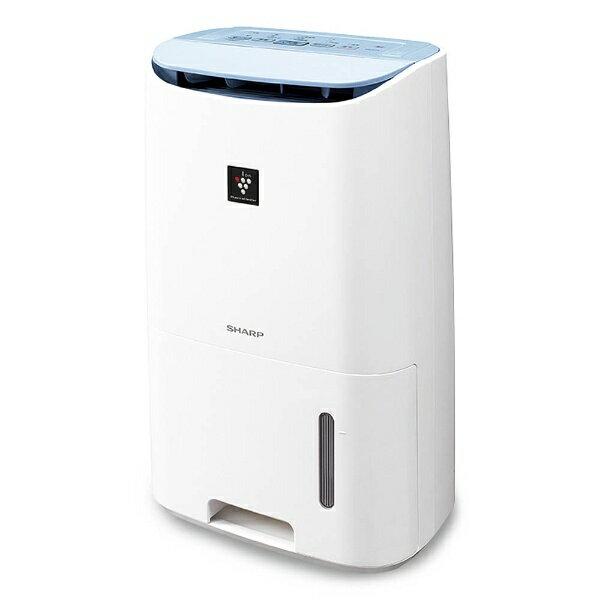 【送料無料】 シャープ コンプレッサー式衣類乾燥除湿機 「プラズマクラスター」(〜18畳) CV-G71-W ホワイト系