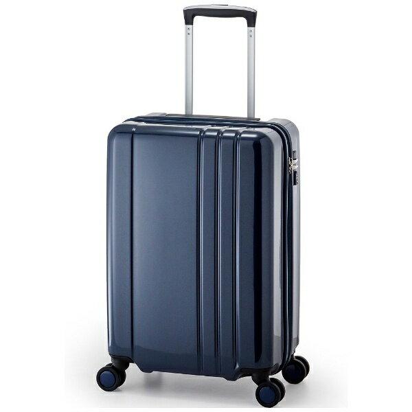 【送料無料】 A.L.I TSAロック搭載スーツケース RUNWAY(40L) BC1001 ネイビー【ビックカメラグループオリジナル】