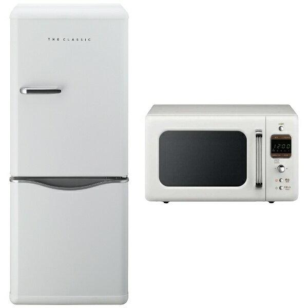 【標準設置費込み】 DAEWOO 【西日本専用:60Hz】 THE CLASSIC 冷蔵庫・レンジセットW