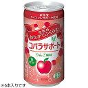 大正製薬 コバラサポート りんご風味 185mlX6