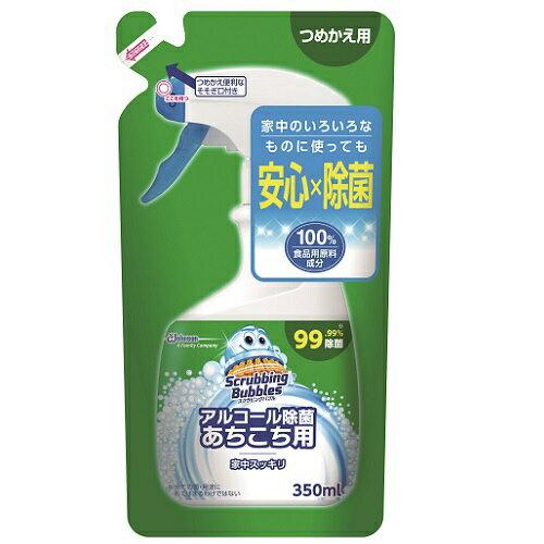 ジョンソン Johnson ScrubbingBubbles(スクラビングバブル) アルコール除菌 あちこち用 つめかえ用 350ml 〔除菌関連〕