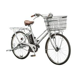 【送料無料】 パナソニック 26型 電動アシスト自転車 ビジネスビビ・S(モダンシルバー/内装2段変速) BE-ELGS62S【組立商品につき返品不可】 【代金引換配送不可】
