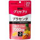 UHA味覚糖 グミサプリプラセンタ 20日分 40粒