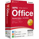 【送料無料】 キングソフト 〔Win版〕 WPS Office Standard Edition[WPS OFFICE STANDARD]