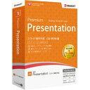 キングソフト 〔Win版〕 WPS Office Premium Presentation