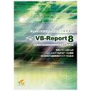 アドバンスソフトウェア Advance SoftWare 〔Win版〕VB-Report 8[TALKNOW!ハジメテノベトナムコ]