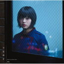 ソニーミュージックディストリビューション 欅坂46/不協和音 CD+DVD盤 Type-A(初回仕様限定盤) 【CD】