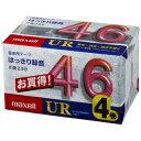 マクセル カセットテープ 46分 4巻入り UR-46M 4P