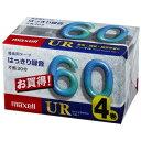 マクセル Maxell UR-60M.4P カセットテープ [4本 /60分 /ノーマルポジション]