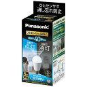 パナソニック 調光器非対応LED電球ひとセンサタイプ (一般電球形・昼光色相当・口金E26) LDA5D-G/KU/NS[LDA5DGKUNS] panasonic