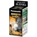 パナソニック 調光器非対応LED電球ひとセンサタイプ (一般電球形・電球色相当・口金E26) LDA5L-G/KU/NS[LDA5LGKUNS] panasonic
