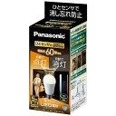 パナソニック 調光器非対応LED電球ひとセンサタイプ (一般電球形・電球色相当・口金E26) LDA8L-G/KU/NS[LDA8LGKUNS] panasonic
